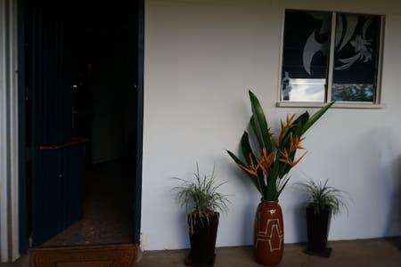 Wangan Tropical Getaway - Shared with host