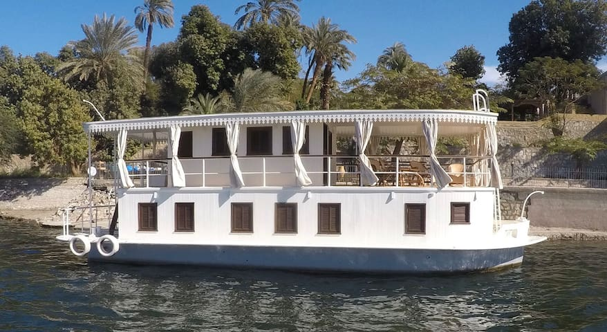 2 bedroom stunning house boat , the Nile serenity