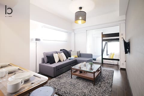 bHotel 559 Comfy Clean 2BR apartment for 5 people