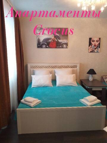 Абсолютно красивая и уютная квартира на Губкина 28