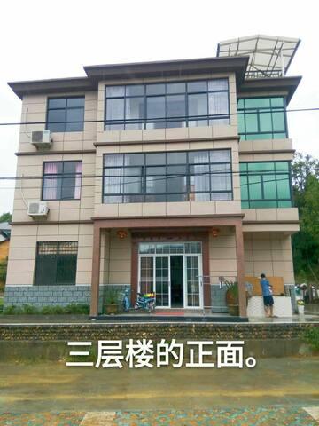 农家湖景房 - Hangzhou - Villa