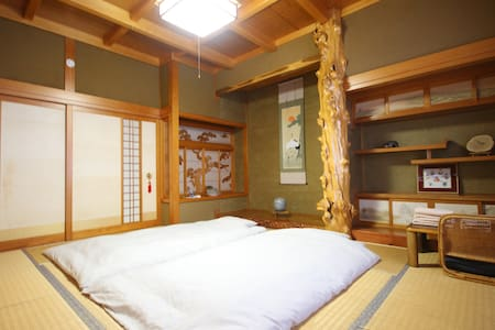 GuestHouse ぎまんち 2部屋貸しプラン