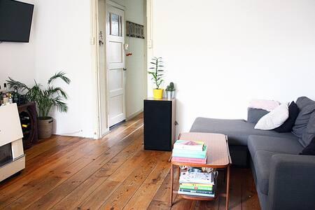 Vintage Amsterdam home, authentic location - Amsterdam - Apartment