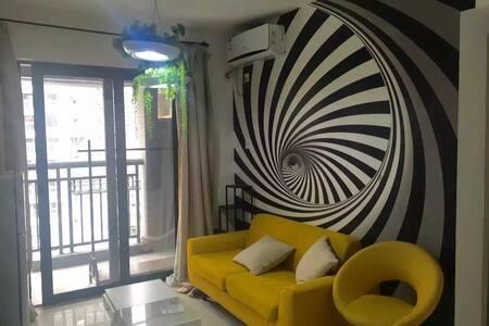 bright, modern, pet-friendly apartment - Shenzhen