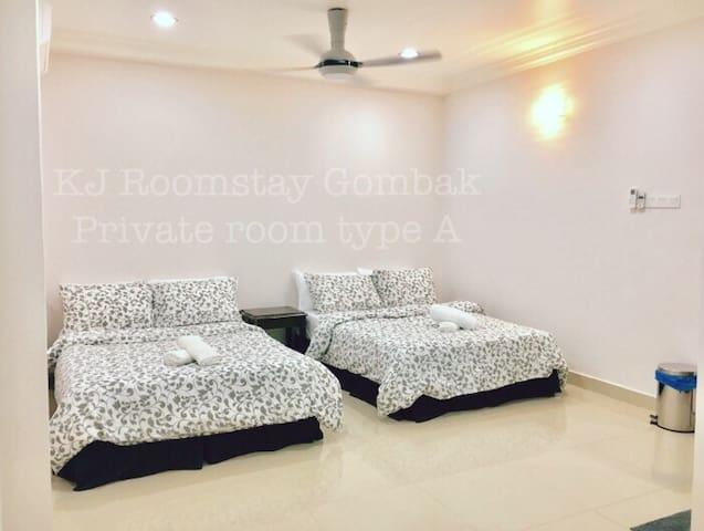 #R1# Private room near UIA Gombak