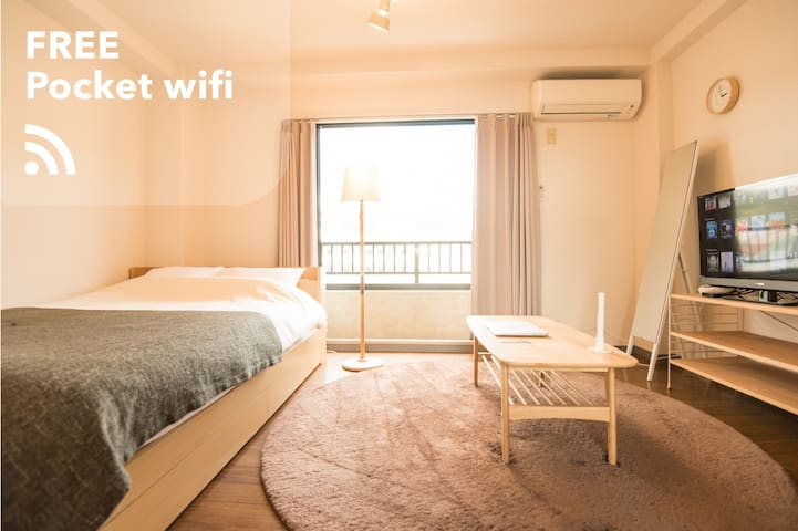 New Small cozy room 501 Free Pocket wifi + 2 Bikes