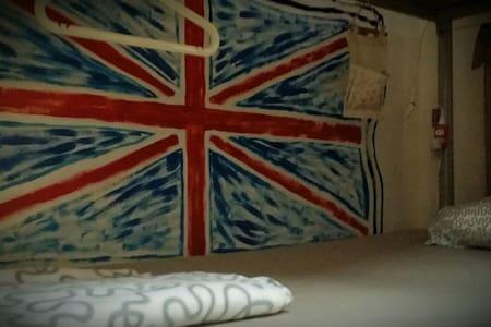 2* 倫敦站 London Private CAPSULE bed#3 - Гаосюн
