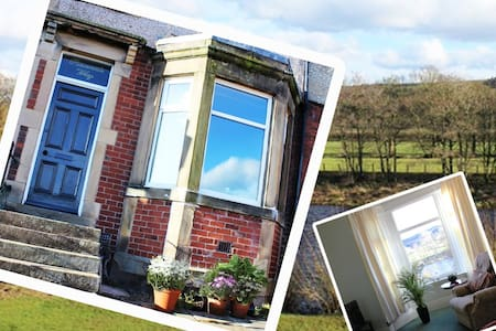 Self Contained House Haltwhistle Near Hadrian Wall