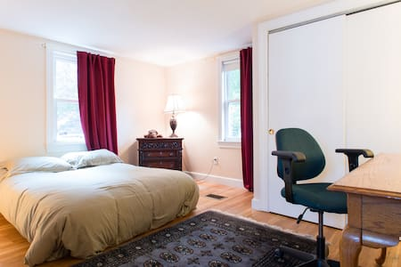 Room in Milton 20 min from Boston - Milton