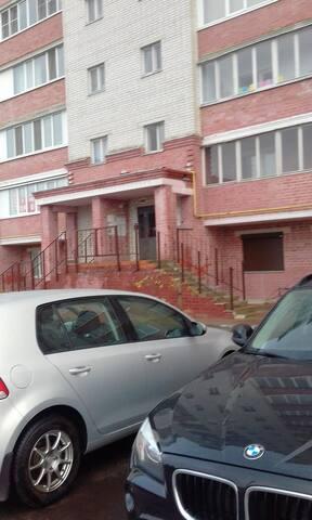Апартаменты ..3 Интернационала 25 - Belgorod - Apartamento