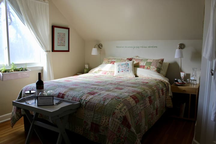 Cozy rooms & Organic Breakfasts - Hopkins - Hus