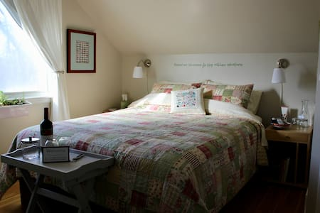 Cozy rooms & Organic Breakfasts - Hopkins - Talo