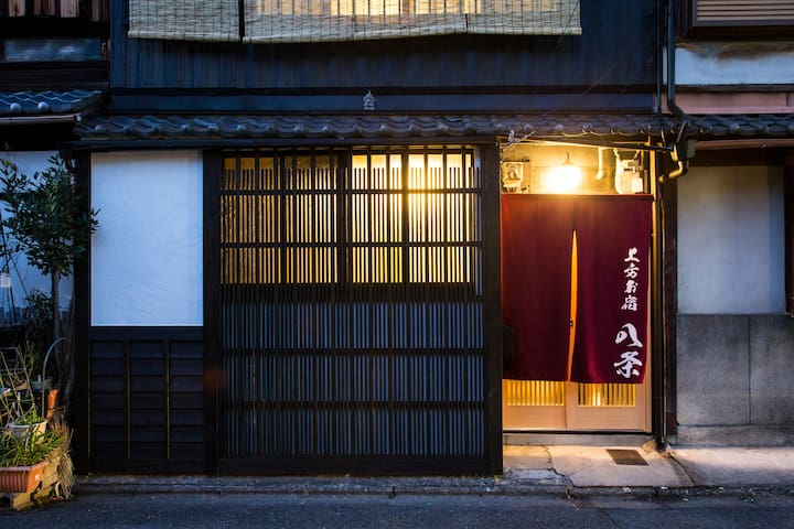 Best Location! Kyoto sta.Walk On 3min.Recommend!