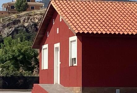 Casa Rural 2. Finca La Ecarada. Férez (Albacete)
