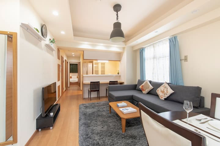 Uhome Komagome Apartment, 1mn to station