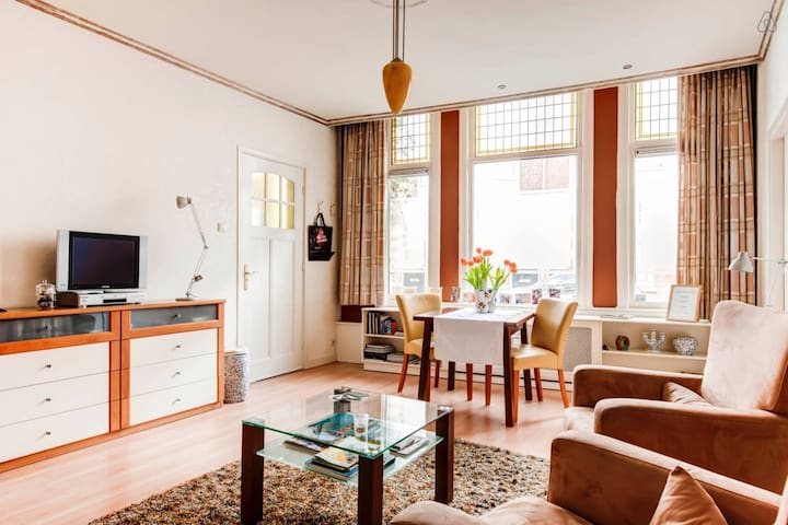Charming Apartment in City Center - The Hague