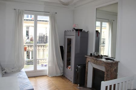 Chambre 16m2 5min Sacré Coeur - Paris