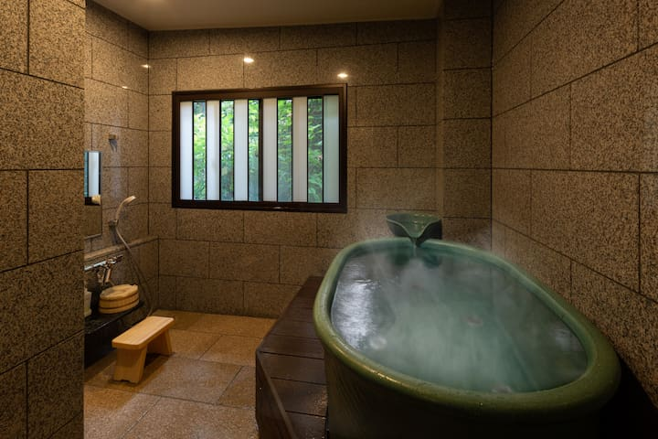 "B: ""PRIVATE"" Onsen on your own in Arima"