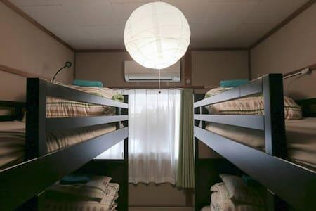 12Cozy&Comfy Mixed Dorm FreePortable WiFi, - Sakyō-ku, Kyōto-shi - Maison