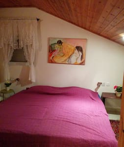 Charming B & B full of warmth and love - Kfar Yona - Apartment