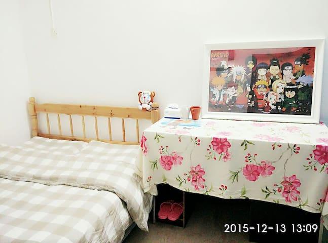 陈家祠地铁Chen Clan Academy8分钟,荔湾西关,大床房 - Guangzhou - Huoneisto