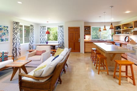 Paia Family Cottage