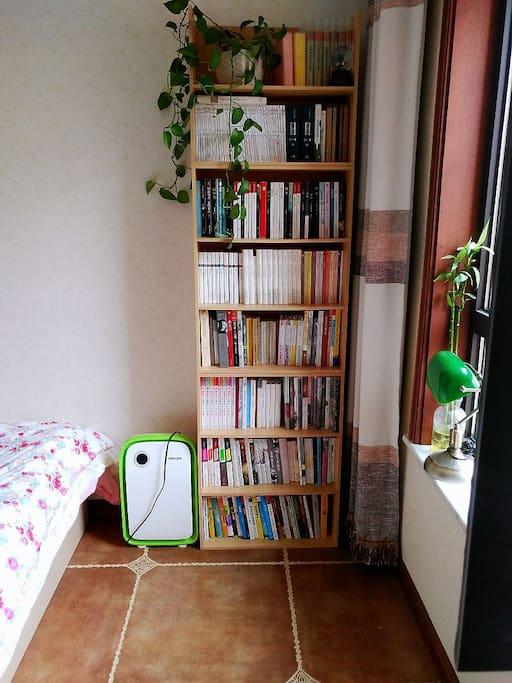 房间书籍供您阅读