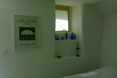 Chambre de charme au cœur d'un village médiéval - Taulignan - Apartamento