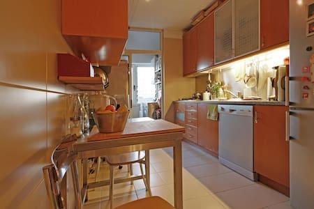 Cozy apartment near the beach - Matosinhos - Appartamento