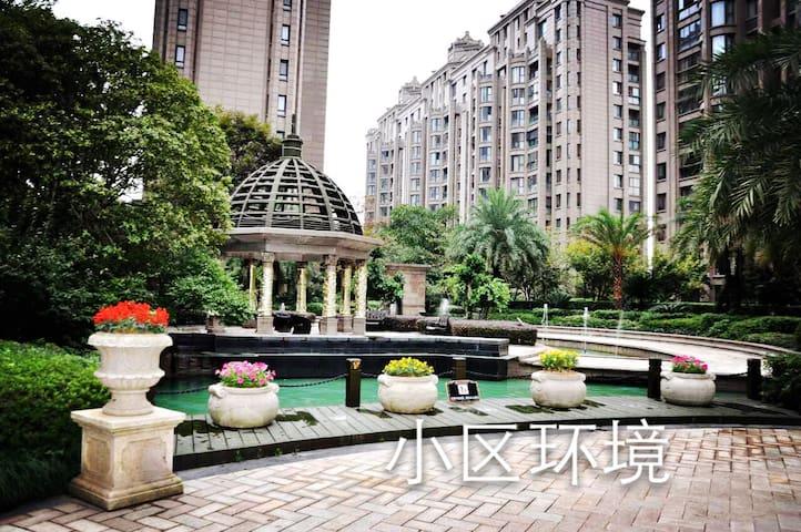 三垟湿地,中央绿轴公园,四房独立电梯精装豪宅,无遮挡绿地风景,带停车位 - 温州 - Apartment