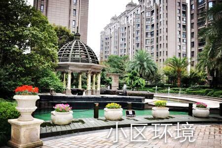 三垟湿地,中央绿轴公园,四房独立电梯精装豪宅,无遮挡绿地风景,带停车位 - 温州 - Wohnung
