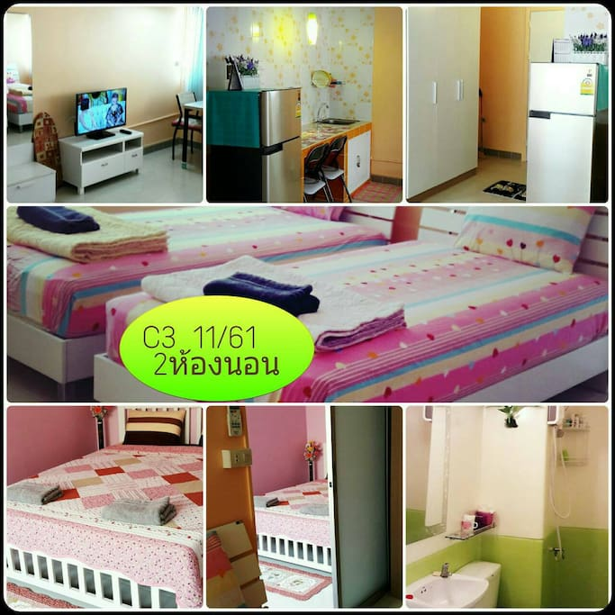 2 Bedrooms 1 bathroom and small kitchen
