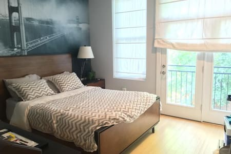 Spacious, private master bedroom/bathroom in Shaw! - Washington - Casa