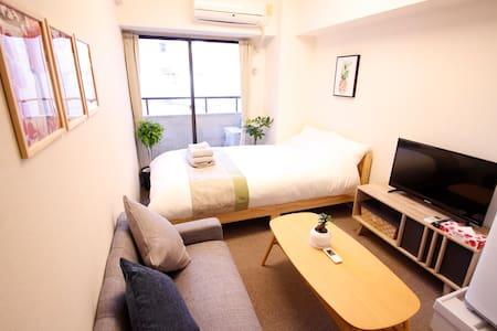 Ikebukuro 5min! Cozy in the HEART of TOKYO