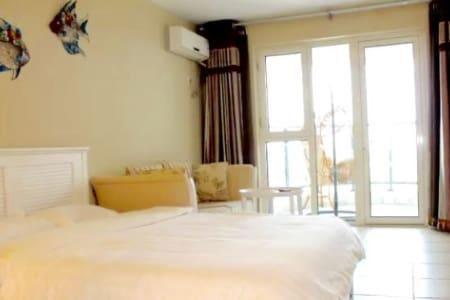 休闲度假-东戴河小清新全海景套房,给您的心灵放个假 - Huludao - Apartament