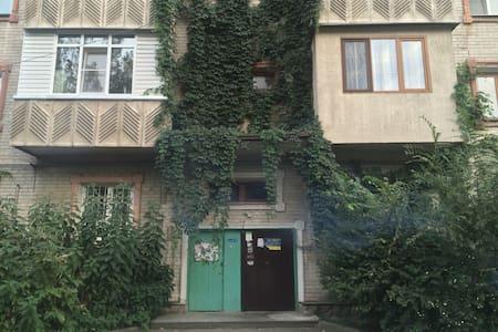 Zion - Almaty - Appartement