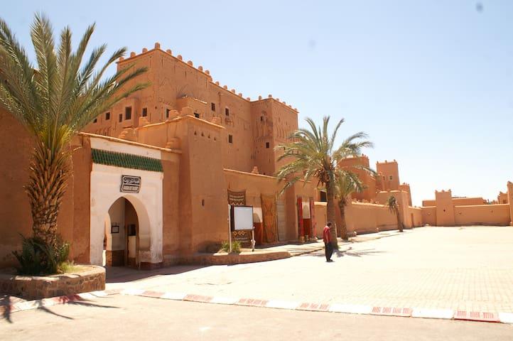 Chez Nathalie coeur de la médina - Ouarzazate - House