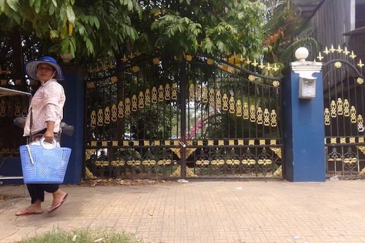The Garden Kampot - Krong Kampot - Ház