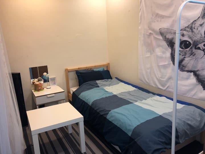 台北人的家 單人房 Great room for solo guest MRT行天宮站(B)