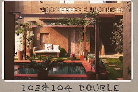 Double bedroom (103 &104)