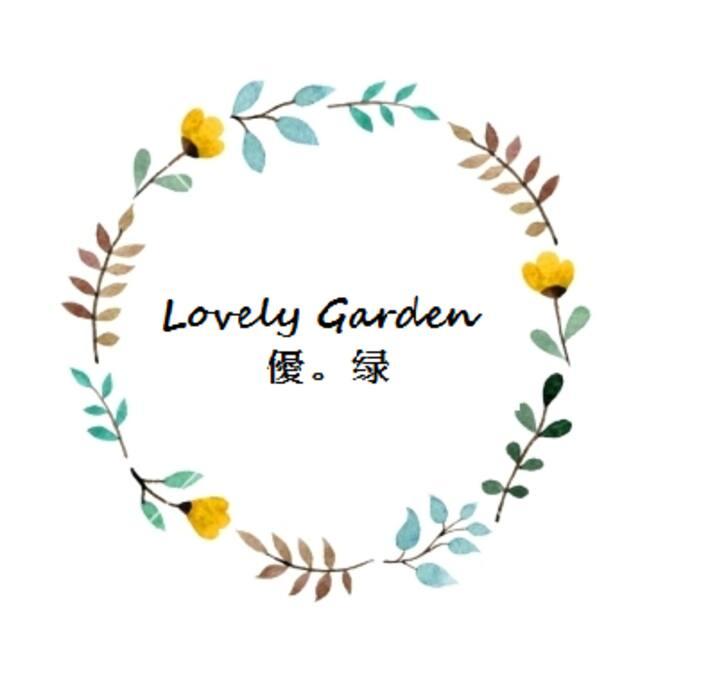 Lovely Garden               優。绿