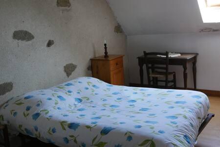 Gite rustique en plein campagne - Magnac-Laval - Haus