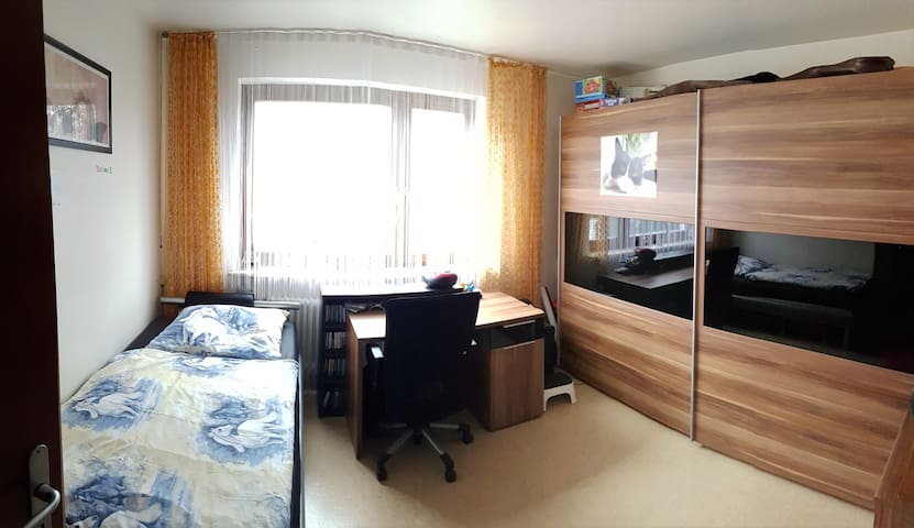 Nice Room for Your Stay in Munich! - Monachium - Apartament