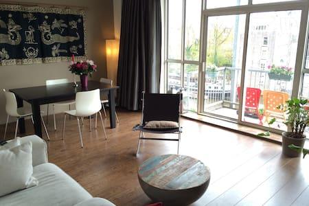 Quiet room in city centre Amsterdam - Amsterdam - Apartment