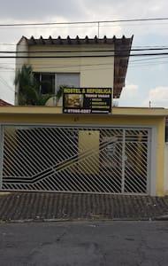 REPÚBLICA ( METRÔ VILA MATILDE )