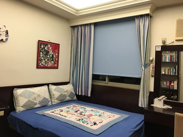 Convenient and Comfortable - Zuoying District - Bed & Breakfast