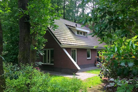 Lovely bungalow in quiet area. - Garderen