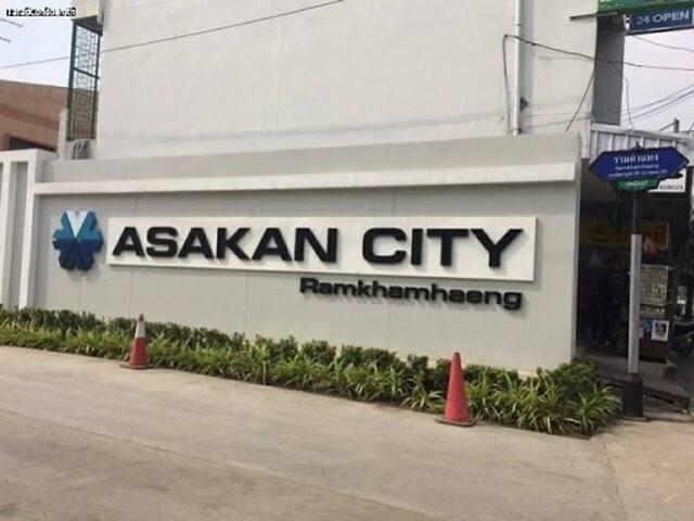 ASAKAN CITY ramkhamhaeng
