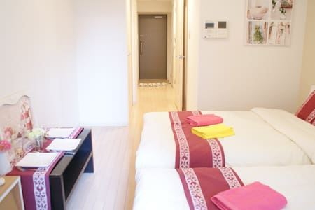 Convenient/Clean/Cozy 1min from Namba Sta+WIFI,TV - Naniwa Ward, Osaka