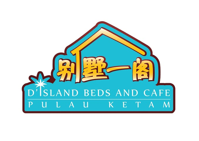Pulau Ketam D'island Beds & Cafe 别墅一阁